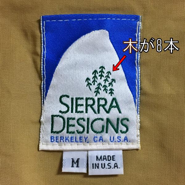 シェラ80年代タグ