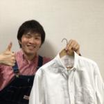 長袖シャツのたたみ方